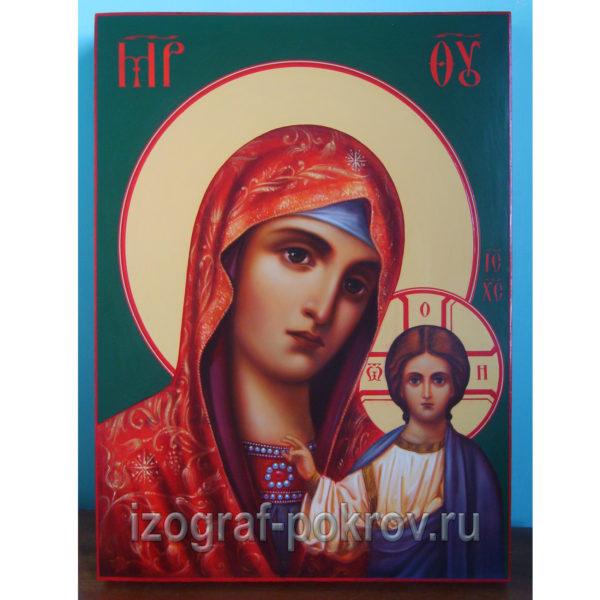 Икона Богородица Казанская без золота