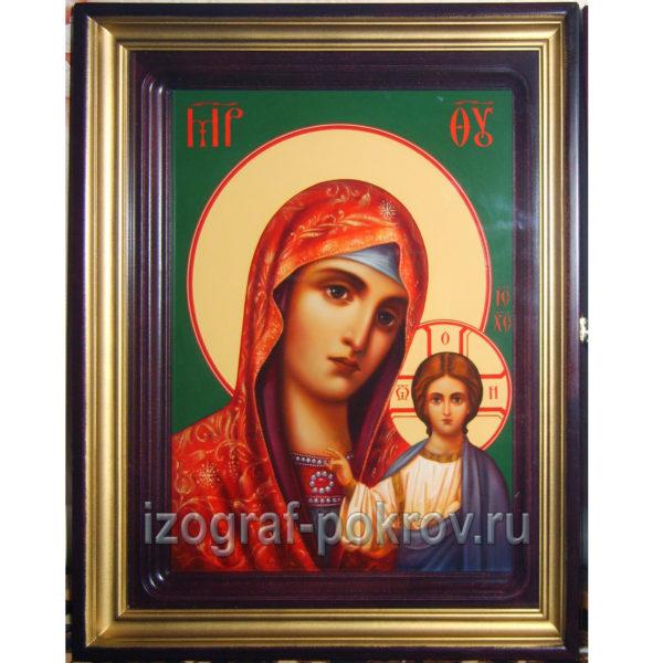 Икона Богородица Казанская без золота в киоте