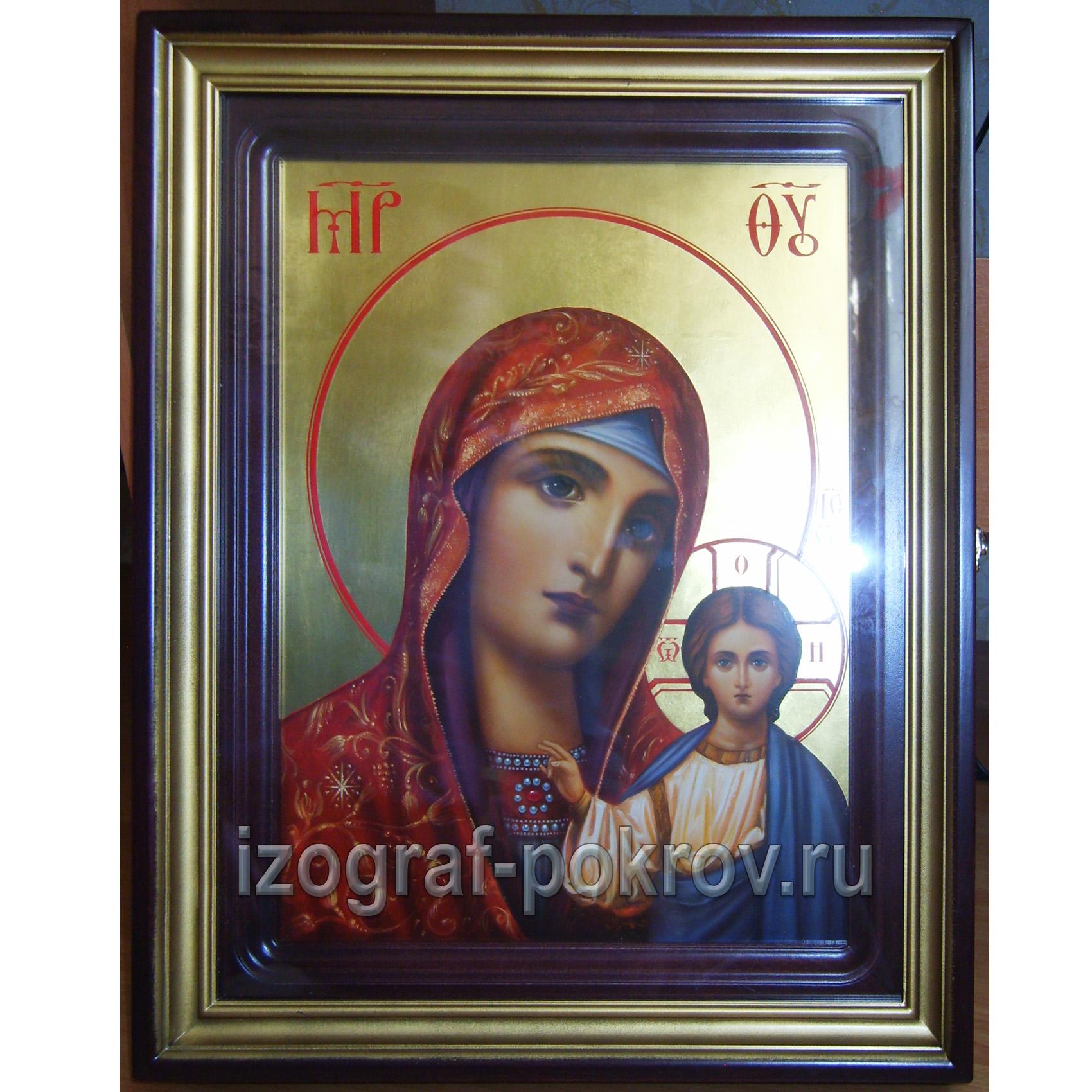 Икона Богородица Казанская на золоте в киоте