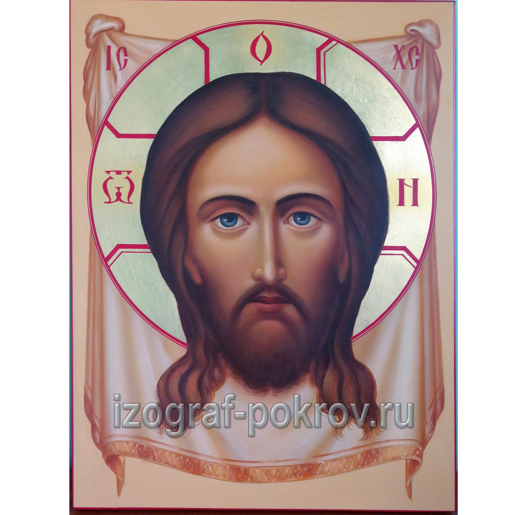 Деисус - икона Спас Нерукотворный