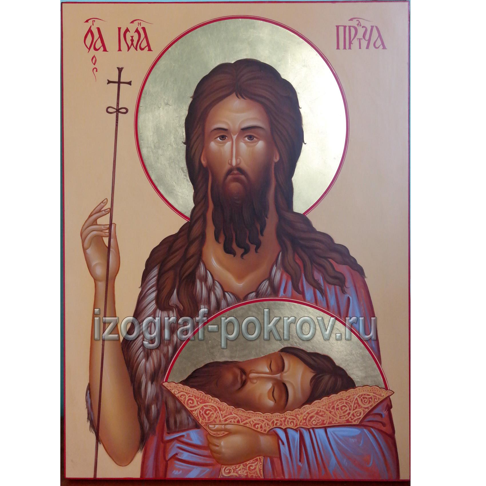Деисус - икона Иоанна Предтечи