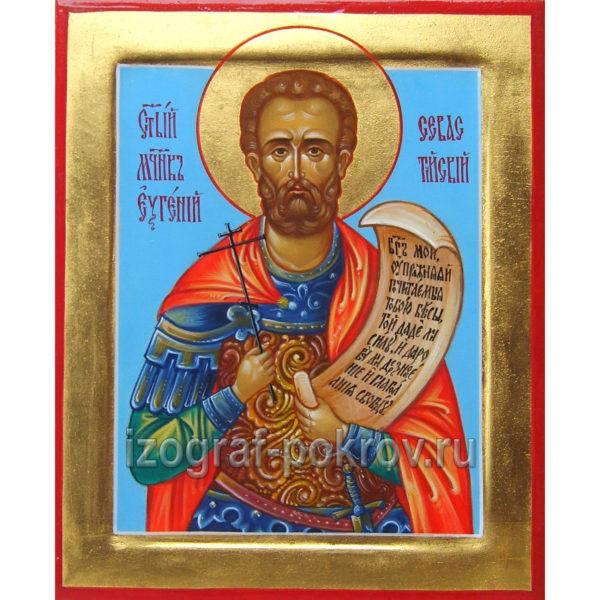Именная икона Евгений Севантийский