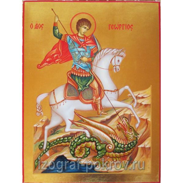 Икона Георгий Победоносец на золоте