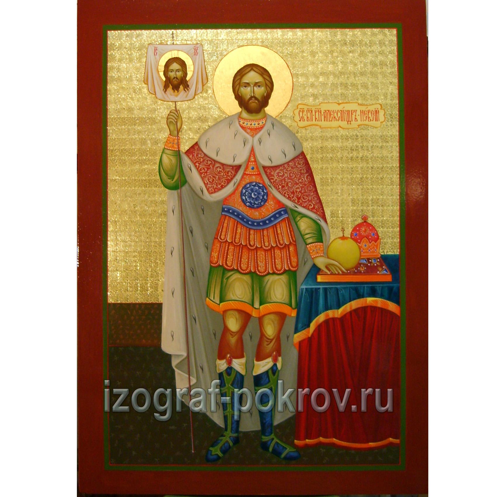 Икона Александр Невский благоверный князь вариант 2