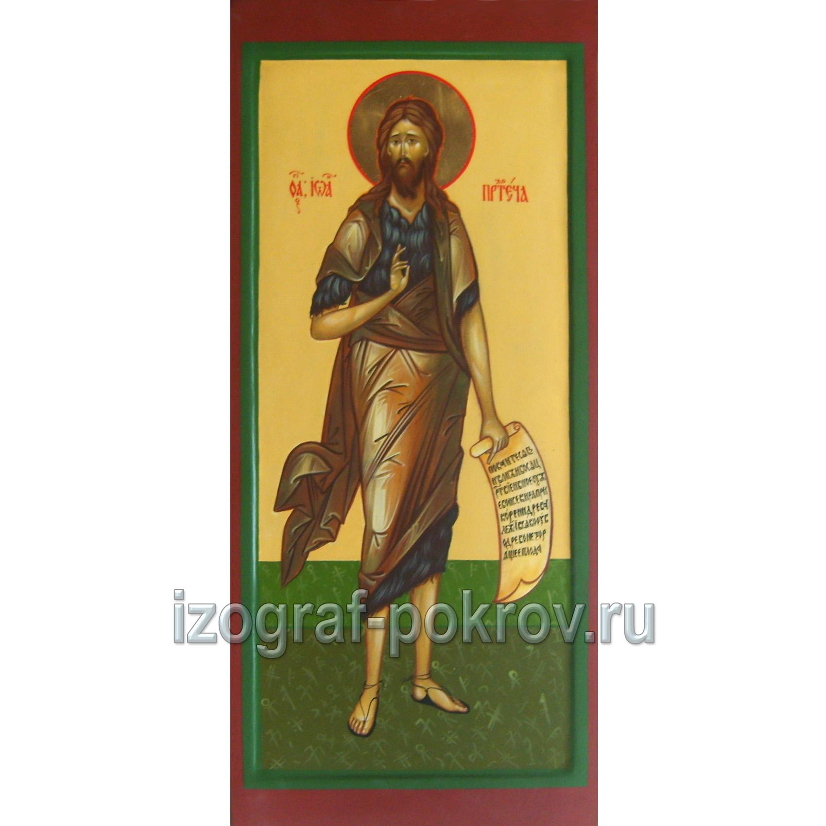 Мерная икона Иоанн Предтеча Креститель Господний