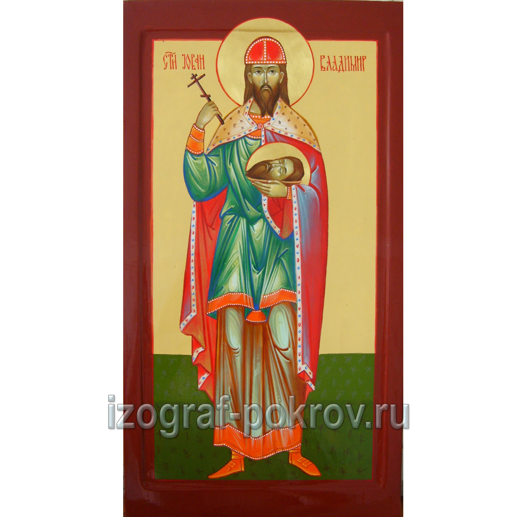 Мерная икона Иоанн-Владимир князь Сербский