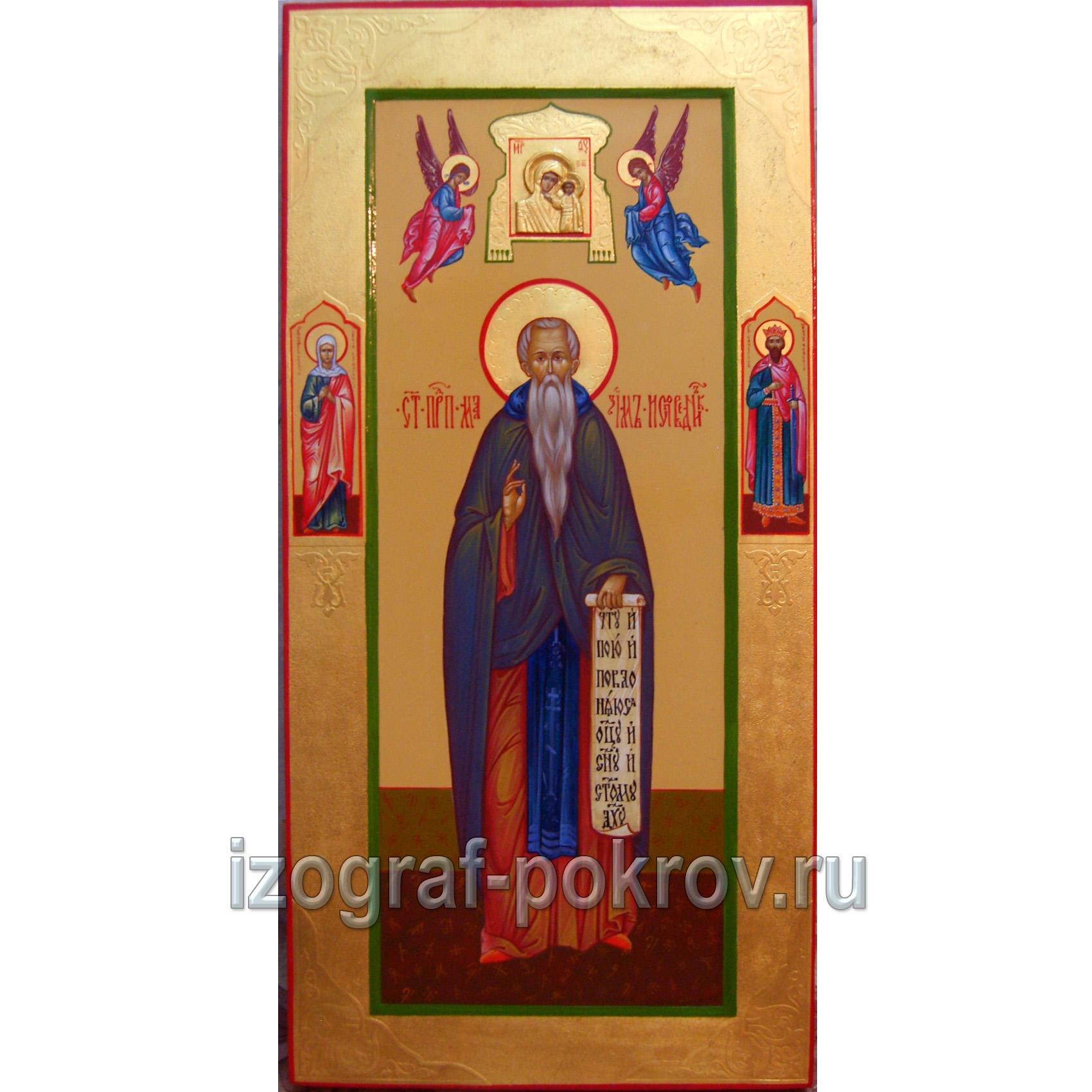 Мерная икона Максим Исповедник с Богородицей и предстоящими