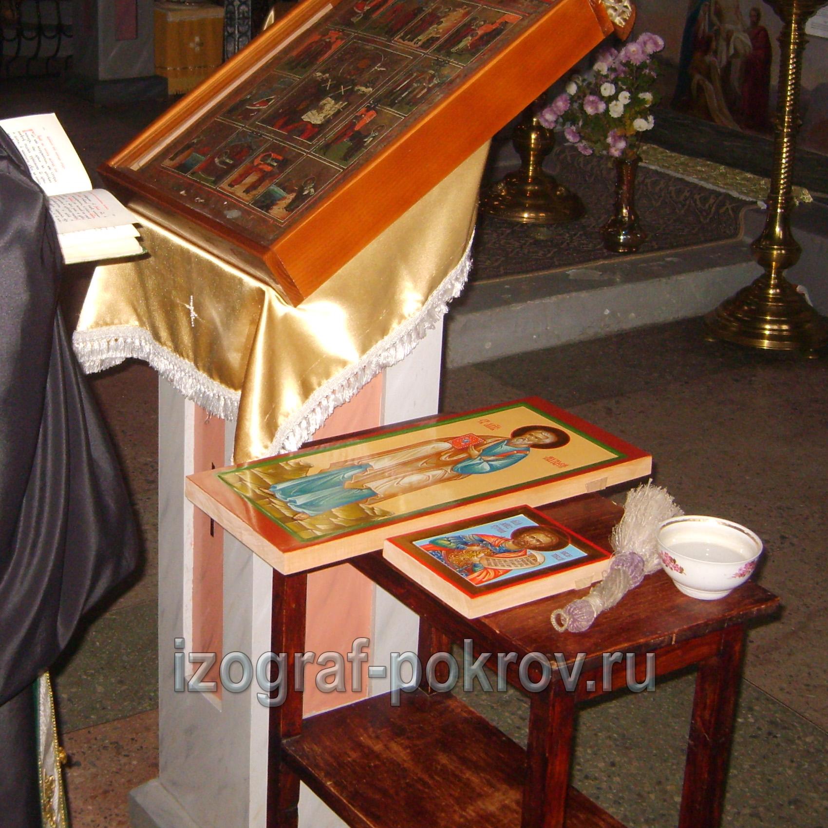 Готовые иконы евангелиста Матфея и Евгения Севантийского освящаются в храме Покрова Пресвятой Богородицы