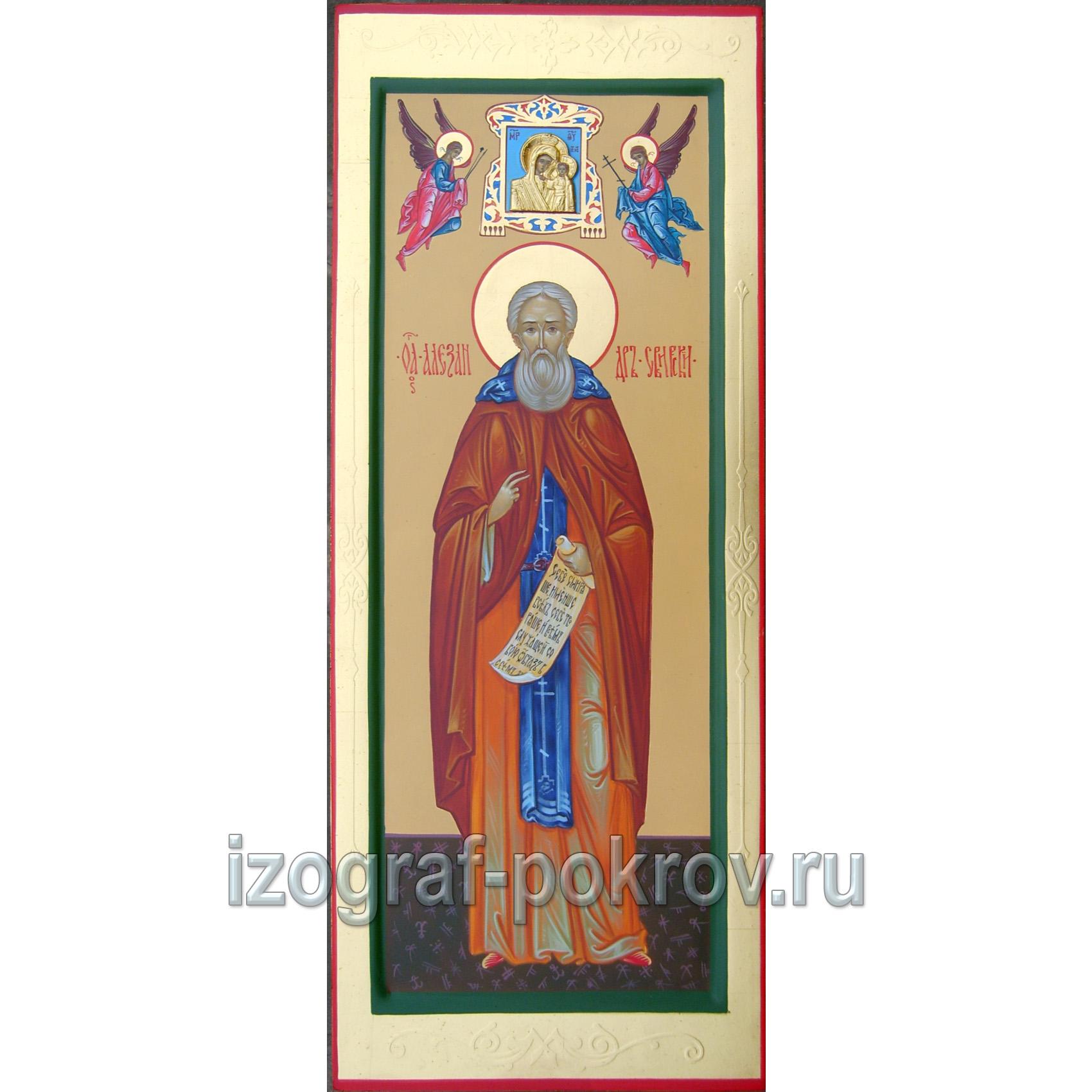 Мерная икона Александр Свирский преподобный