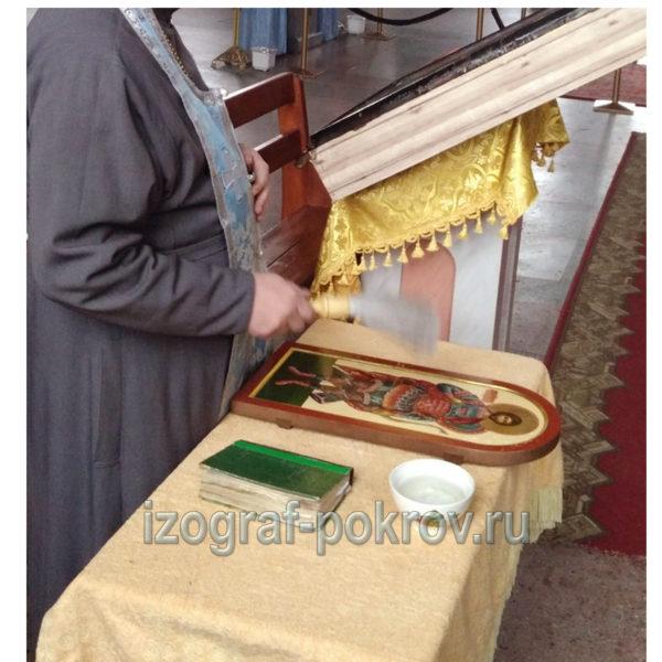 Готовая икона Никита Гофтский освящается в храме Покрова Пресвятой Богородицы