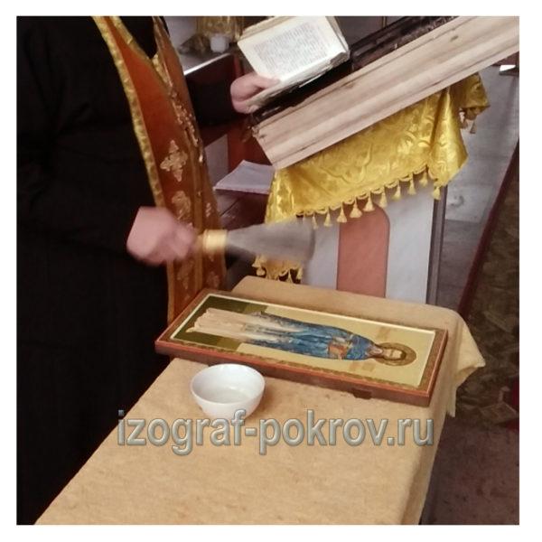 Освящение готовой иконы Петр Богородский в храме Покрова Пресвятой йБогородицы