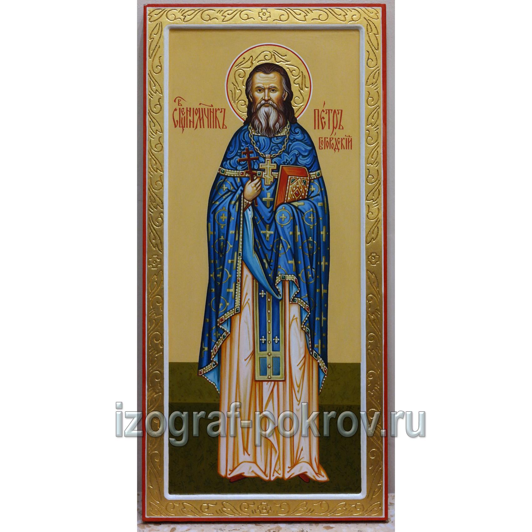 Мерная икона Петр Богородский