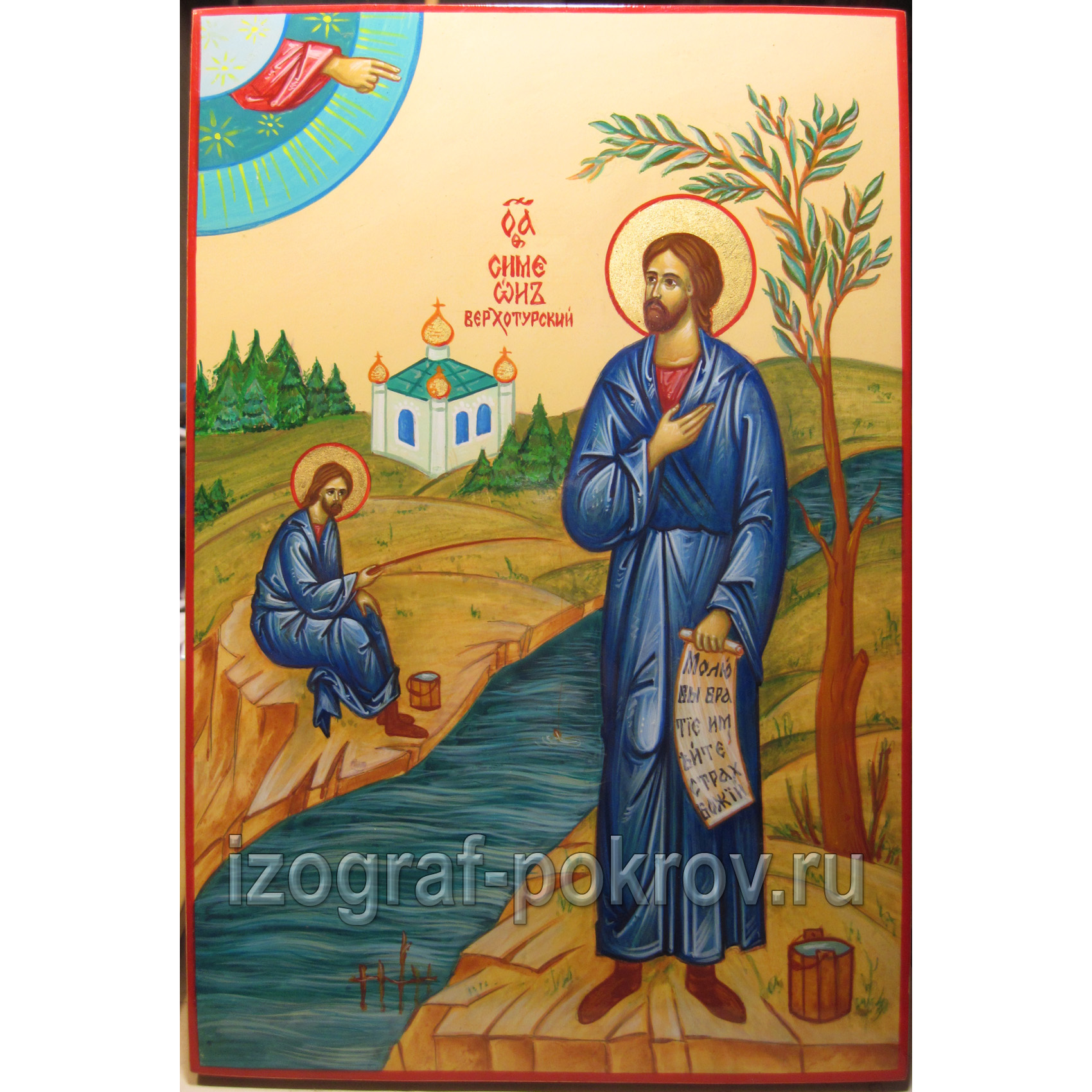 Икона праведный Симеон Верхотурский