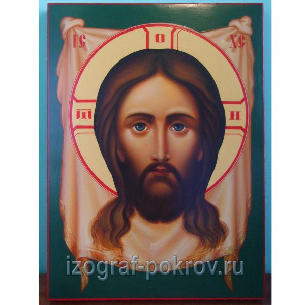 Икона Спас Нерукотворный без золота