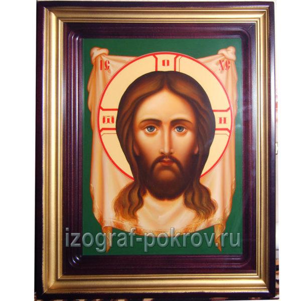 Икона Спас Нерукотворный без золота в киоте