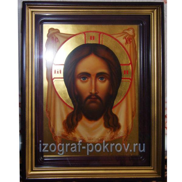 Икона Спас Нерукотворный на золоте в киоте