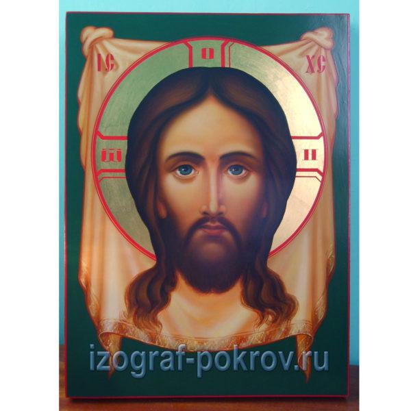 Икона Спас Нерукотворный с золотым нимбом