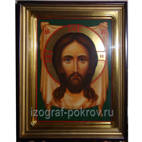 Икона Спас Нерукотворный с золотым нимбом в киоте