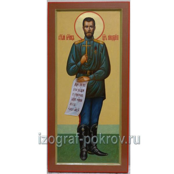 Мерная икона Царь Николай 2 страстотерпец