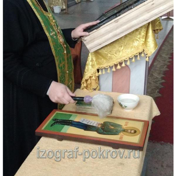Освящение готовой иконы Царь Николай 2 в храме Покрова Пресвятой Богородицы