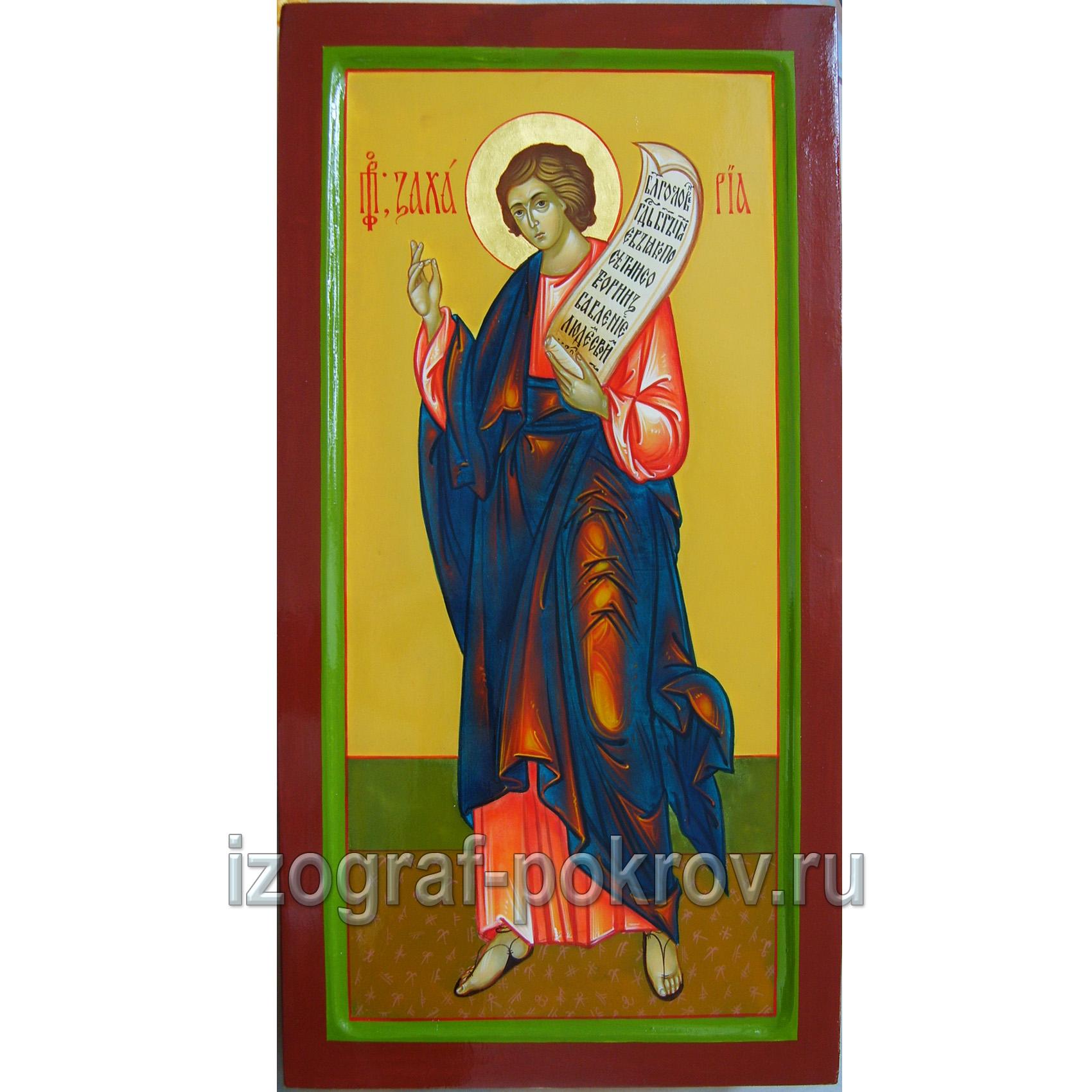Мерная икона ручной работы Захария