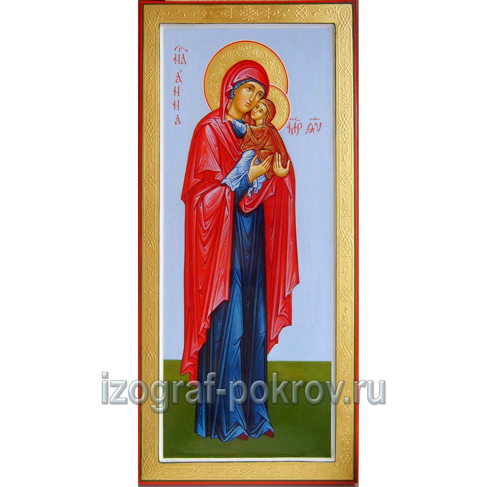 Икона Анна Праведная мать Пресвятой Богородицы