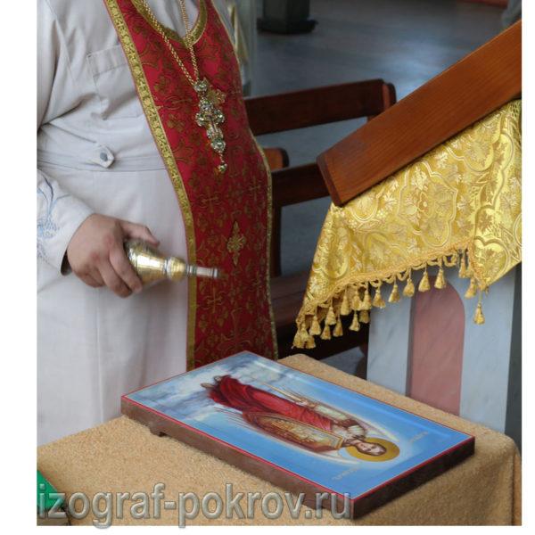 Освящение мерной иконы Архангела (архистратига) Михаила