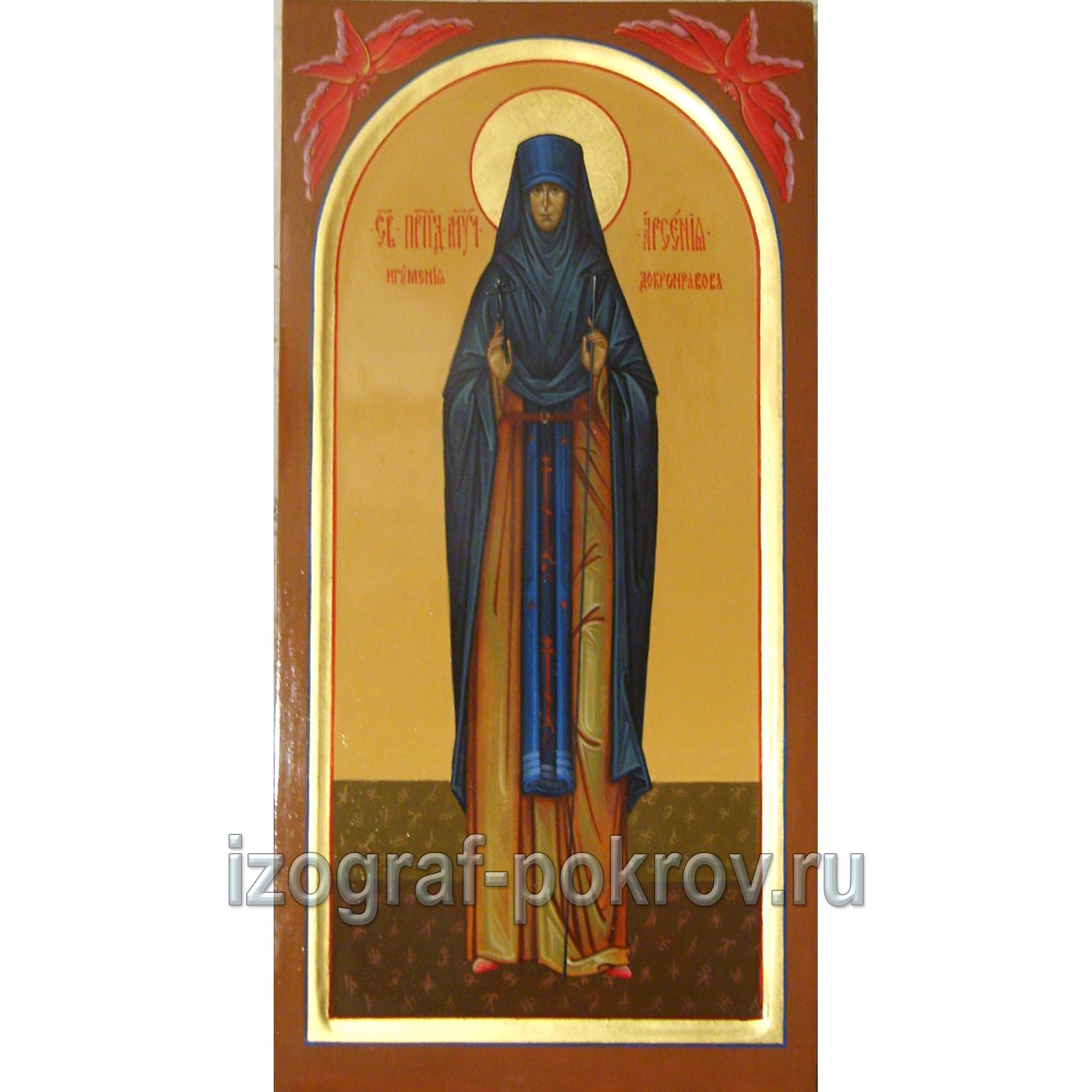 Мерная икона Арсения Добронравова