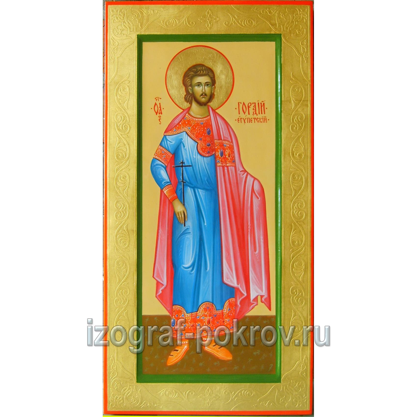 Мерная икона Гордий Египетский (Гордей)