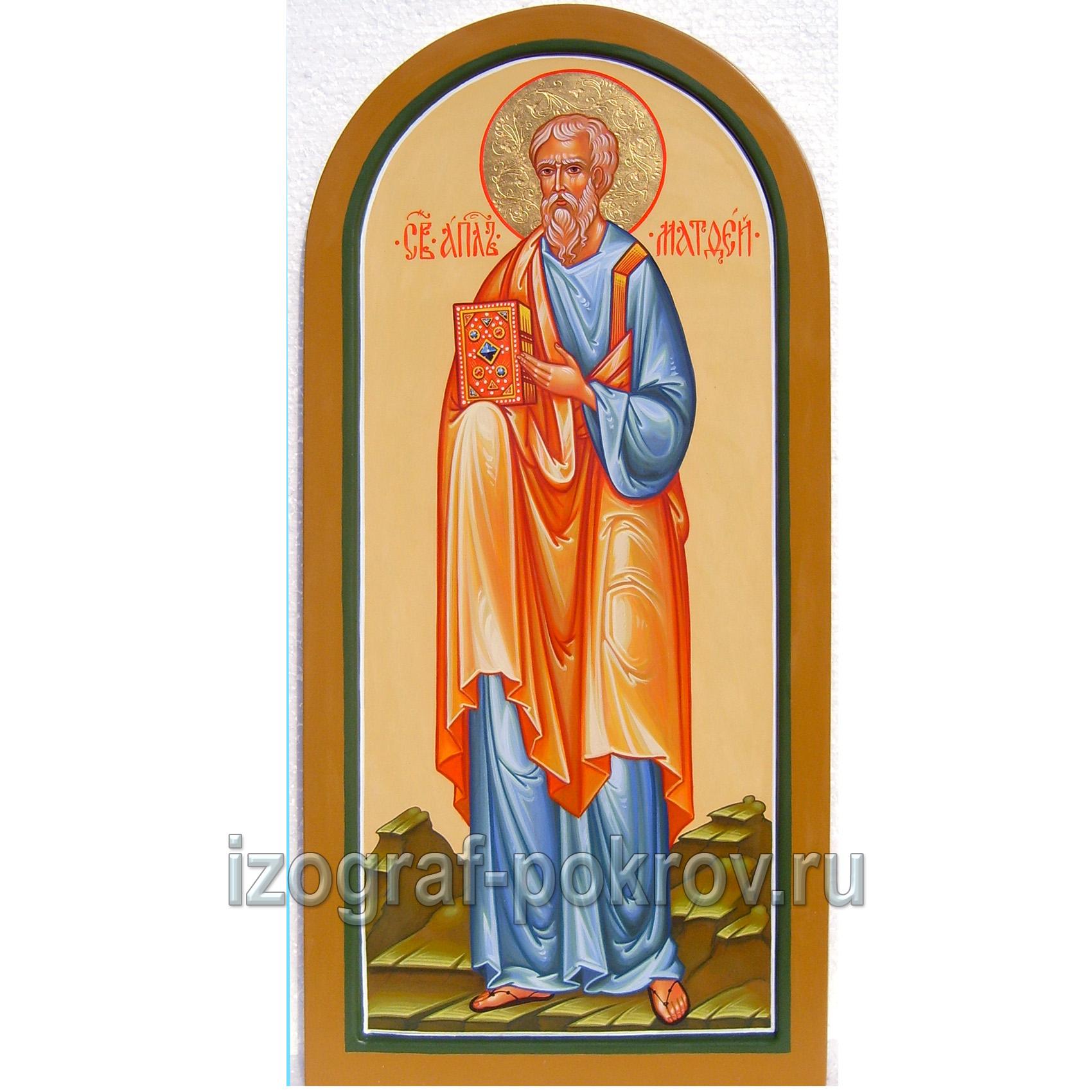 Икона Матфей (Левий) апостол. Иконописная Покров Константиновк