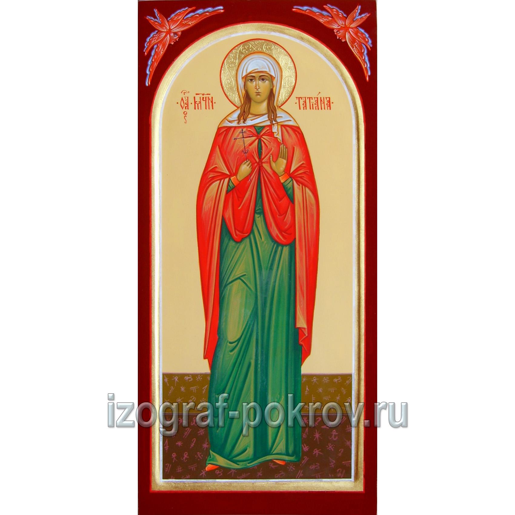 Мерная икона мученица Татиана (Татьяна) Римская
