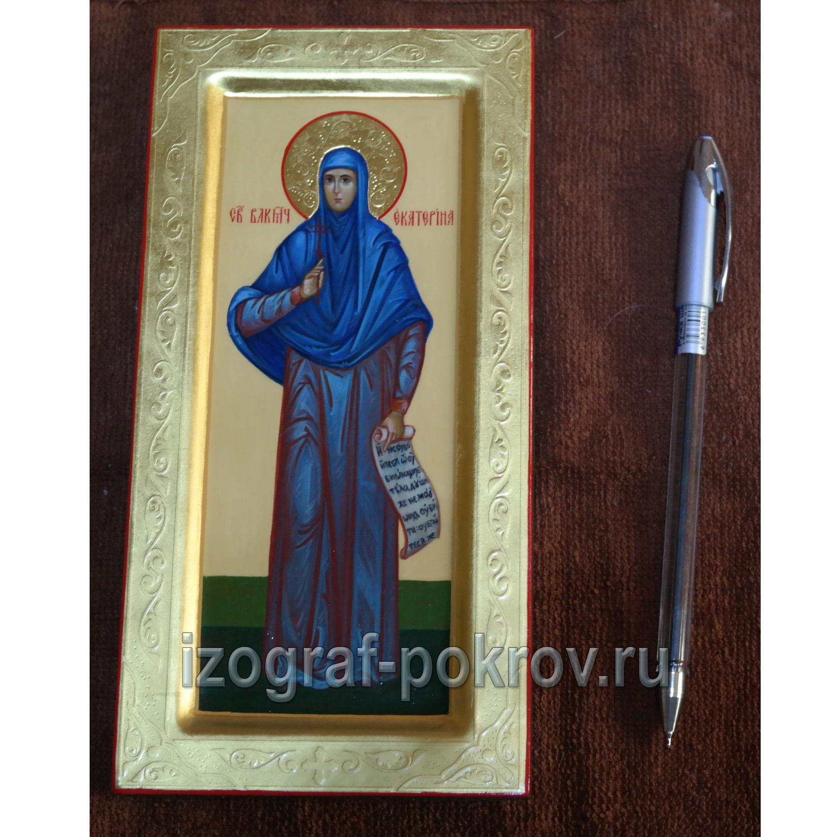 Миникопия мерной иконы Екатерина