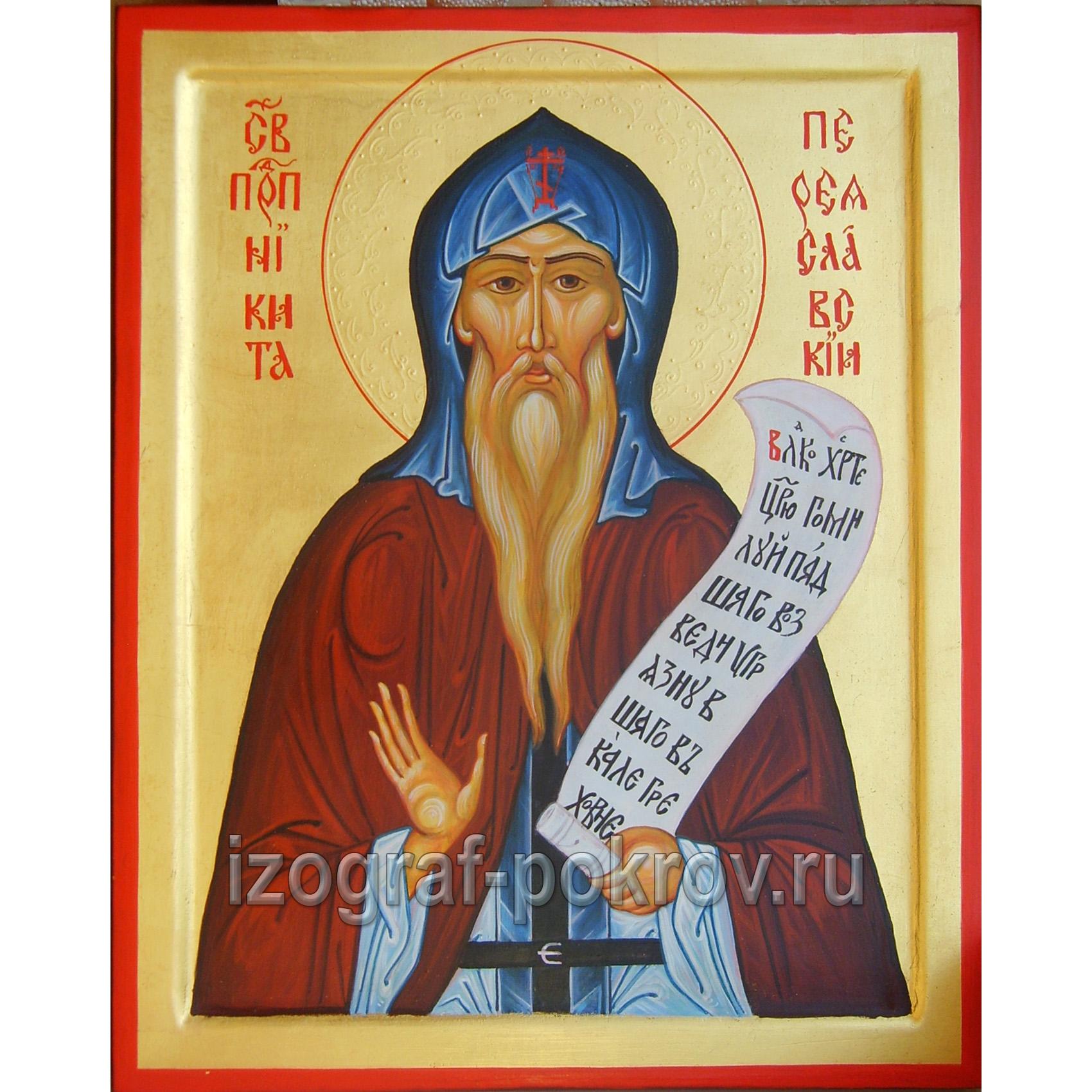 Икона преподобный Никита Столпник Переяславский