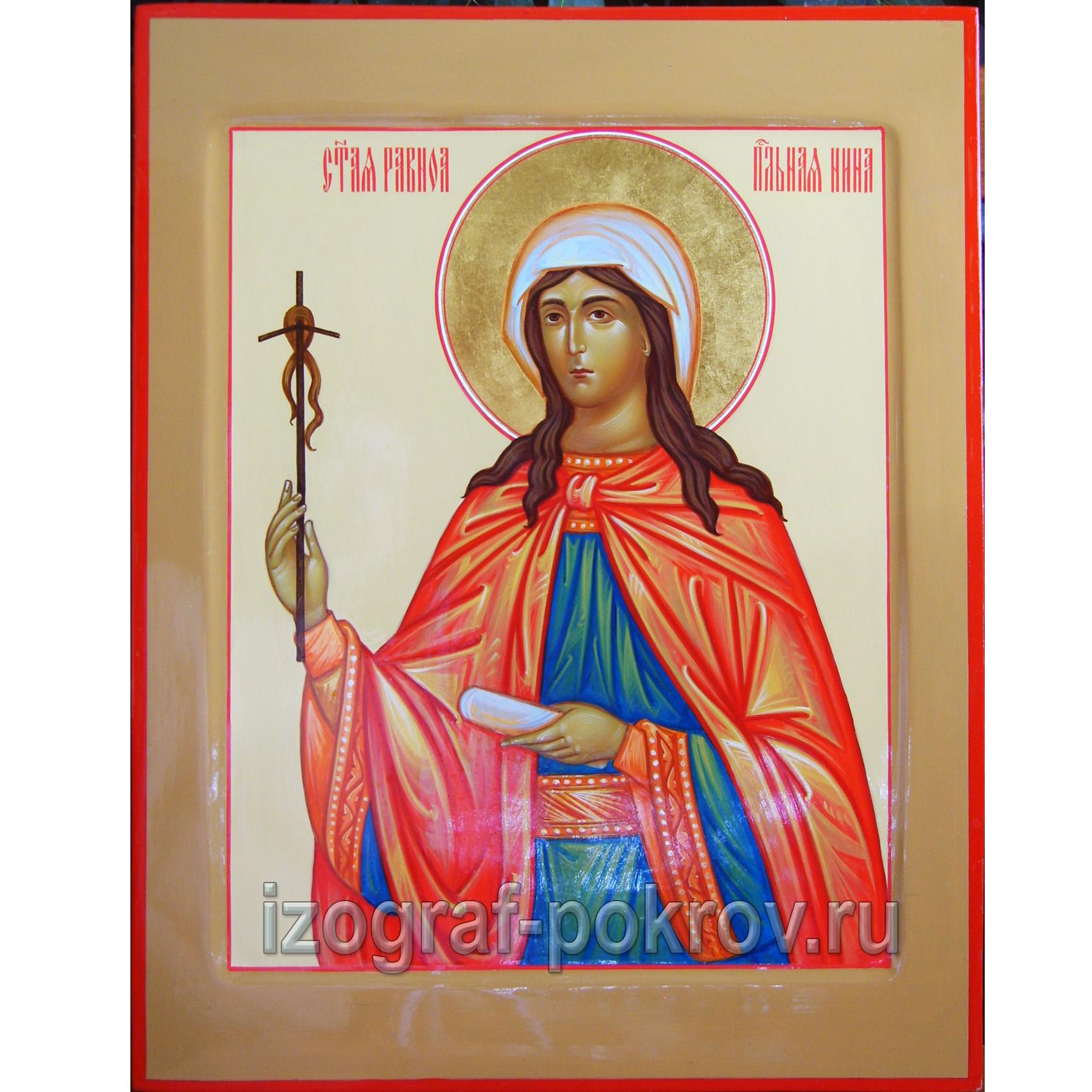 Икона Нина Равноапостольная просветительница