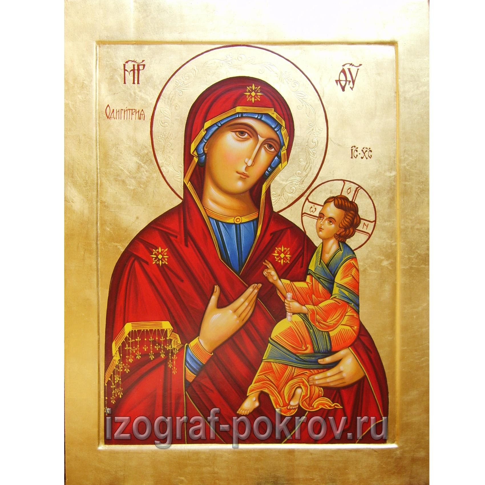"""Икона Божией Матери """"Одигитрия"""""""