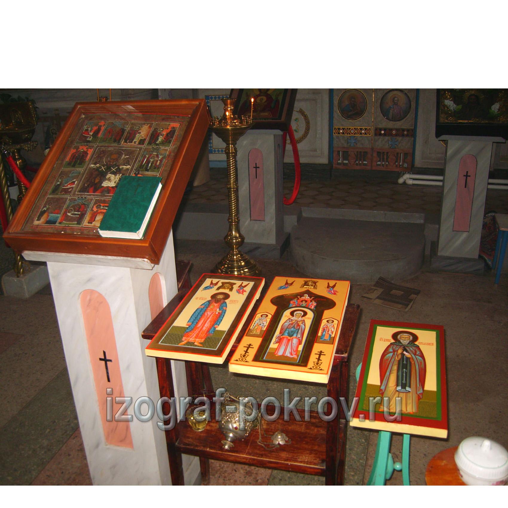 Готовые иконы Иустины Антиохийской, Никиты Алфанова, Даниил Переяславский освящались в храме Покрова Пресвятой Богородицы