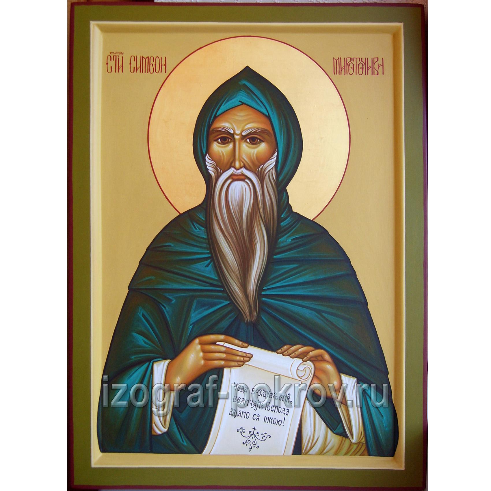 Икона Симеон Мироточивый. Иконописная Покров Константиновск