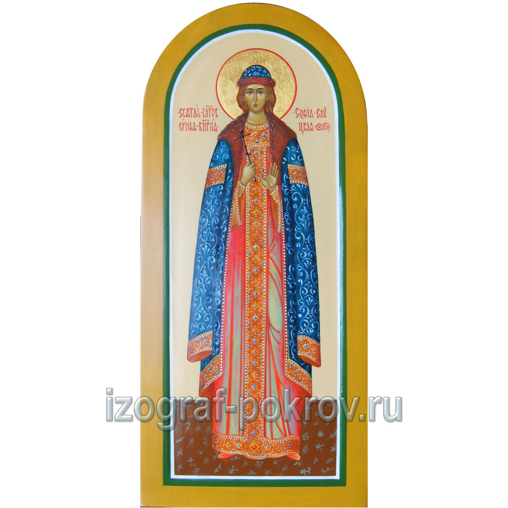 Мерная икона София Слуцкая