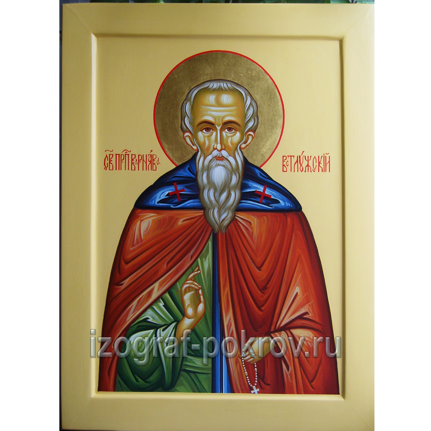 Икона Варнава Ветлужский преподобный. Иконописная Покров Константиновск