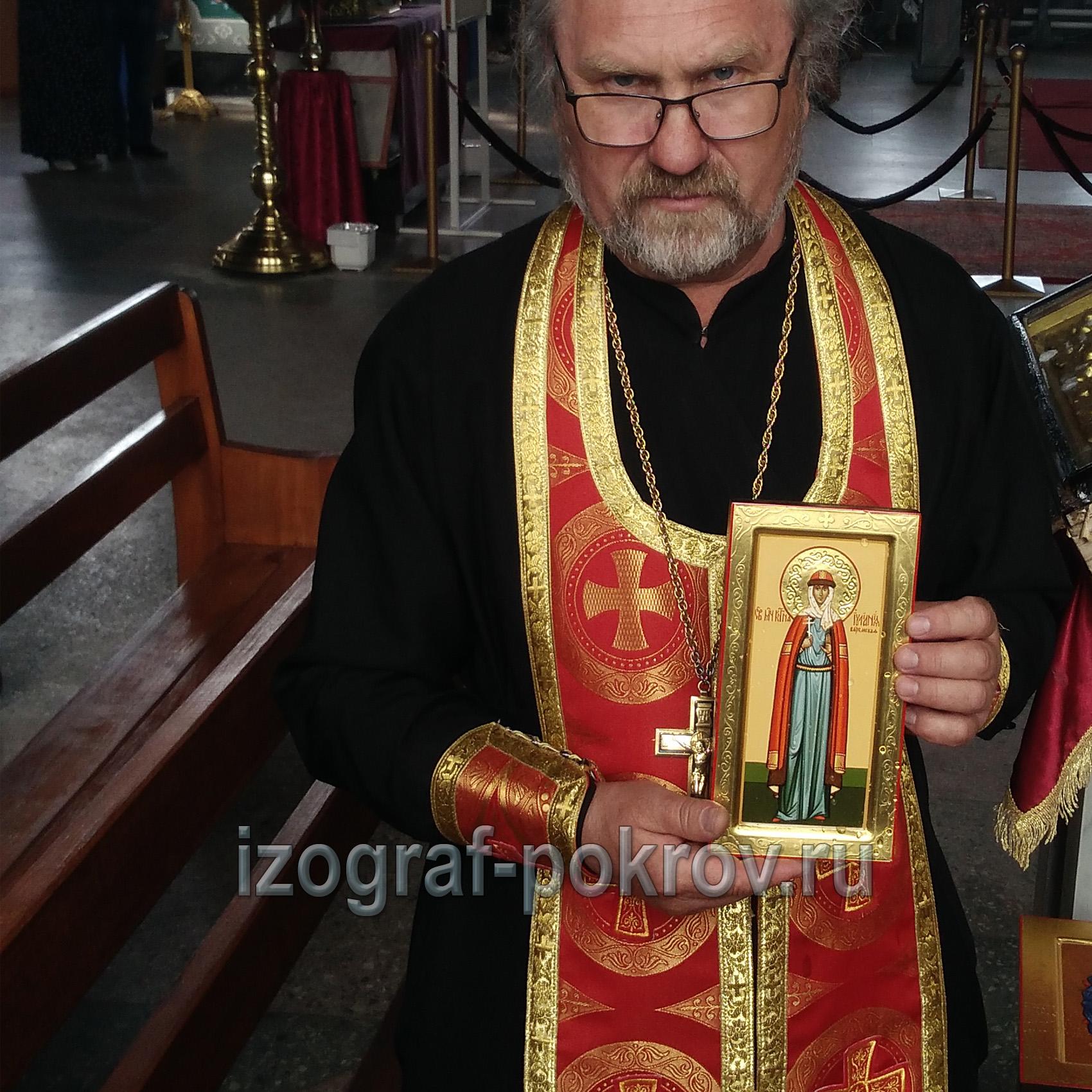 Освящение иконы Иулиании Вяземской и Новоторжской в храме Покрова Пресвятой Богородицы