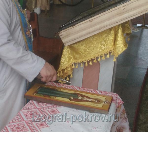 Освящение иконы Елисаветы Федоровны Алапаевской в храме Покрова Пресвятой Богородицы