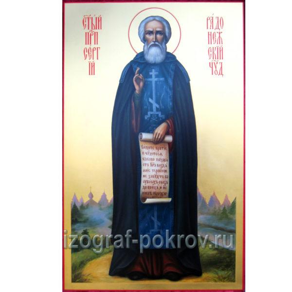 Икона Сергий Радонежский на золоте. Красивая икона. Заказать икону в иконописной мастерской при храме.