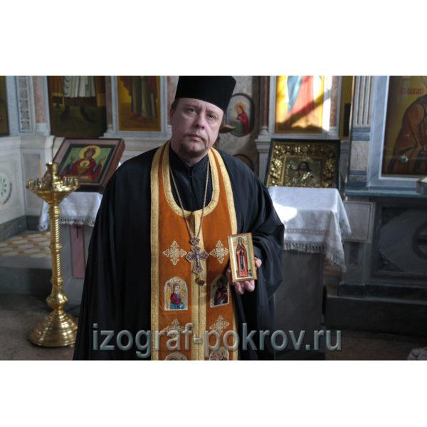 Икона св. Александра Константинопольского освященная в храме Покрова Пресвятой Богородицы
