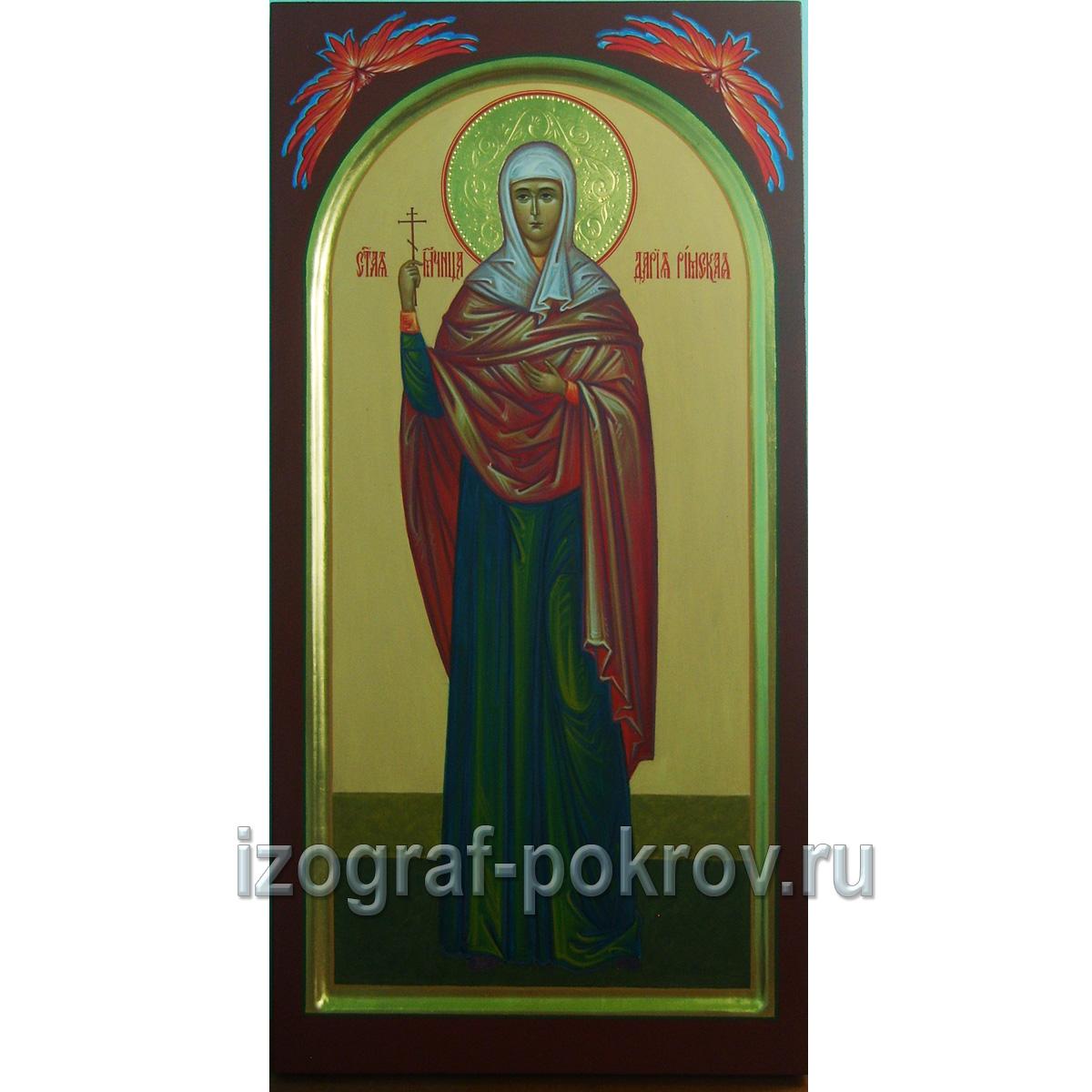 Рукописная икона Великомученица Дарья Римская, написанная под заказ в иконописной мастерской Покров при храме Покрова Пресвятой Богородицы