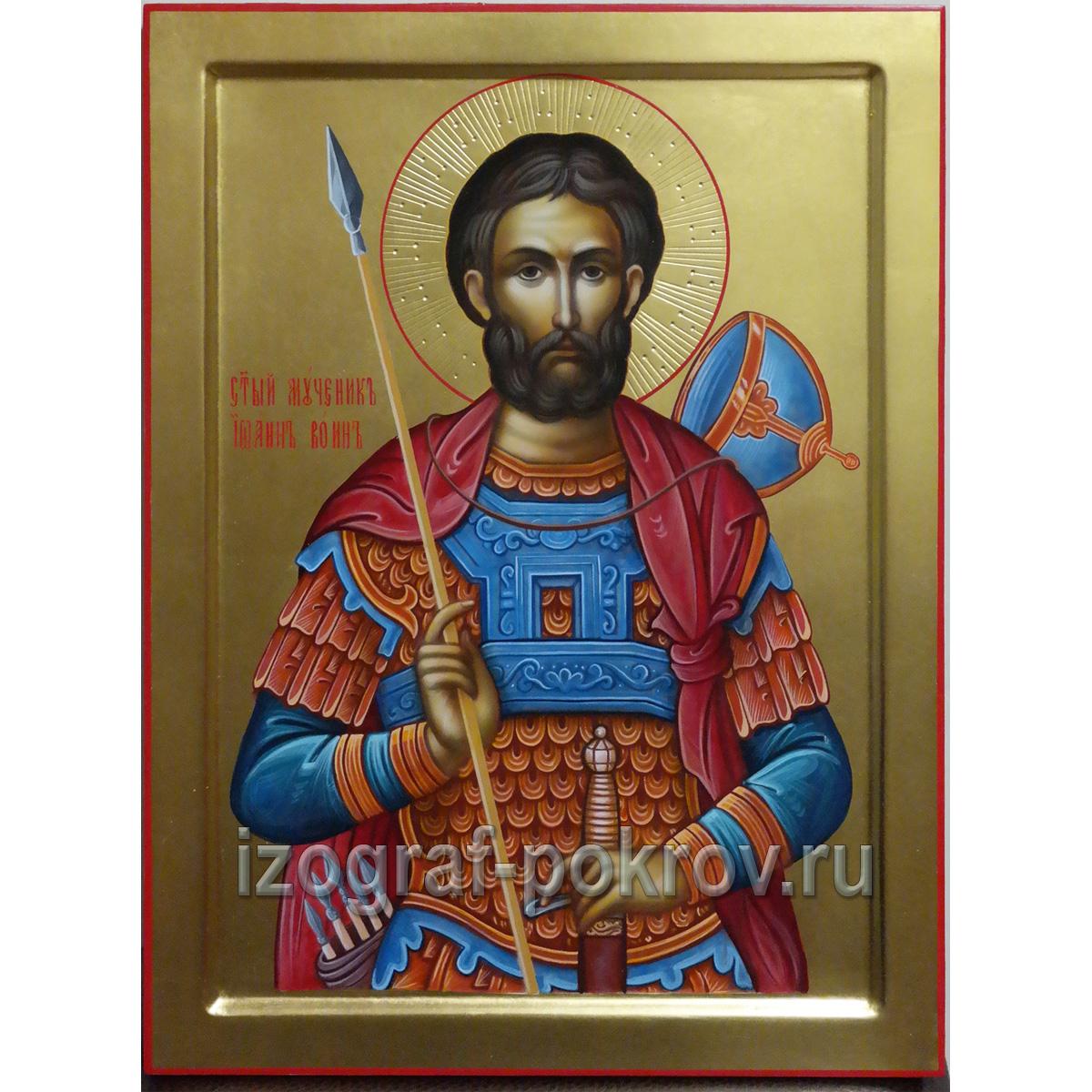 Икона Иоанн Воин. Заказ и изготовление икон.