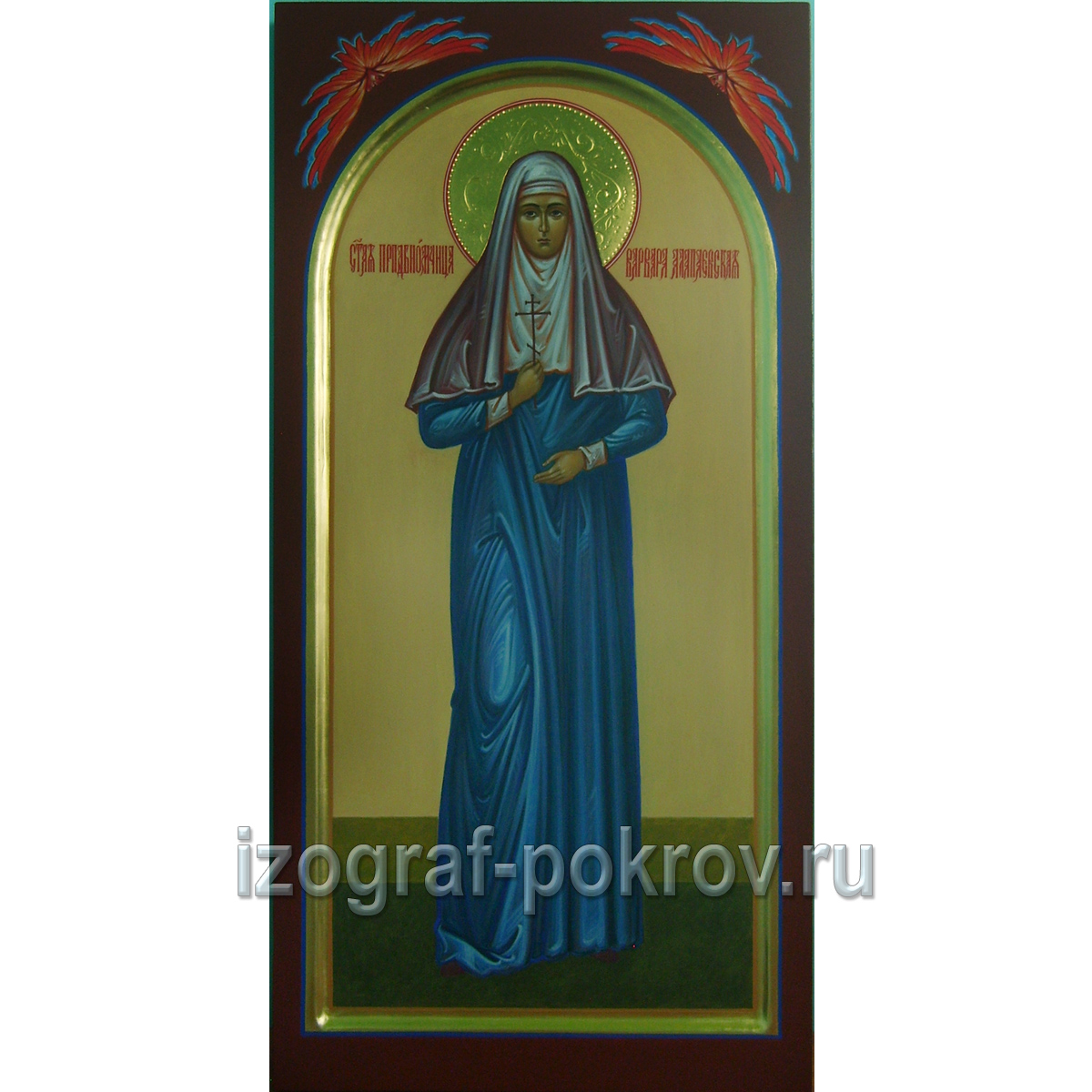 Рукописная икона преподобномученица Варвара Алапаевская , написанная под заказ в иконописной мастерской Покров при храме Покрова Пресвятой Богородицы