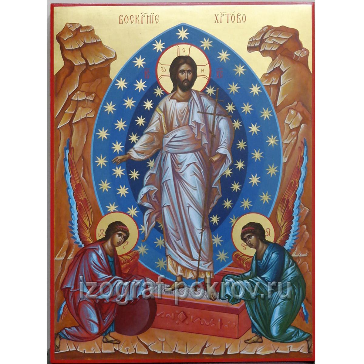 Заказ иконы Воскресение Христово