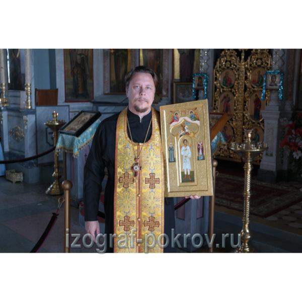 Мерная икона мученика Василия Мангазейского. Освящение