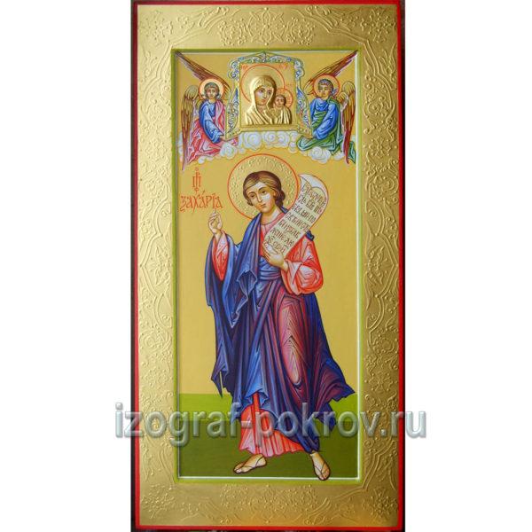 Мерная икона пророк Захария Серповидец 21 февраля
