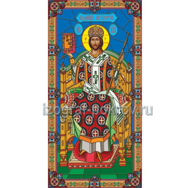 Иисус Христос Великий Архиерей витраж для окна храма